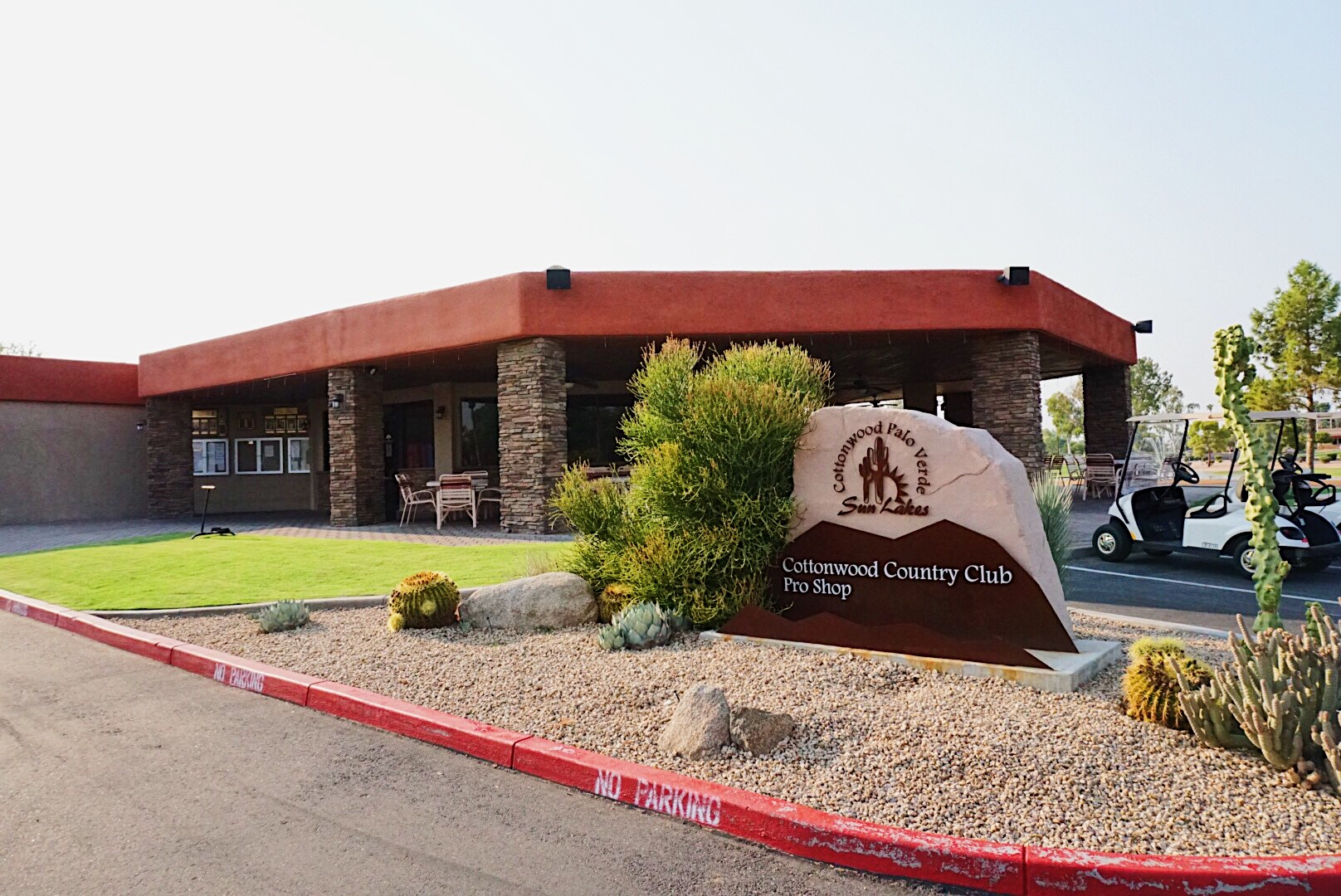 Palo Verde Clubhouse Dining Room
